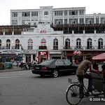 Is this the most grandiose KFC outlet in the world?  And who is in that Lexus splitting the trikes and bikes of Hanoi?  Colonel Sanders himself?  Could he be like Elvis, and actually still b ...