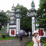 Entry to the Hoan Kiem Lake temple